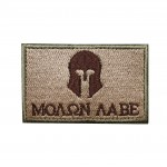 """MOLON LABE"" Square Patch"